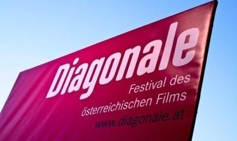 Diagonale. © Diagonale/Klaus Pressberger