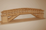 """Modell der """"Jie Long-Brücke"""" bei Dongkeng Zhen, China. Foto: UMJ/KH. Wirnsberger"""
