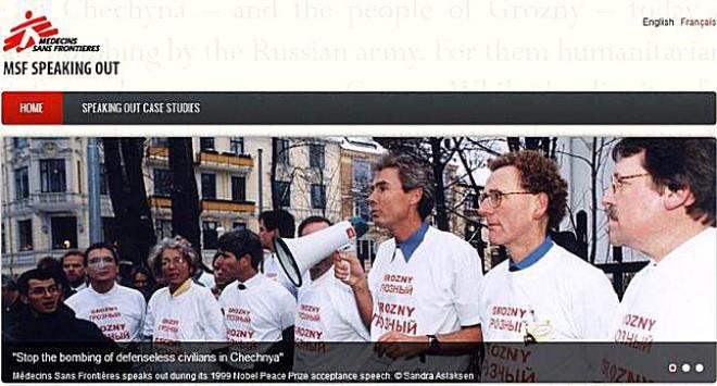 Ausschnitt aus der Website. © www.speakingout.msf.org