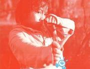 Ausschnitt aus dem Foldercover des 6. Internationalen Kinderfilmfestivals Steiermark 2014.